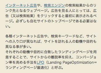 スクリーンショット 2014-07-06 20.37.48