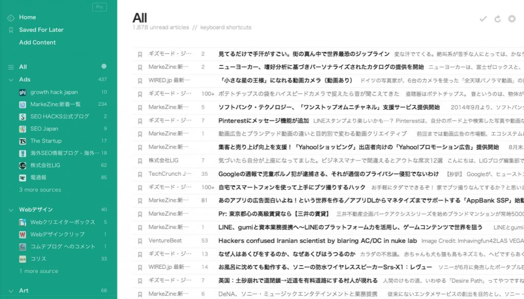 スクリーンショット 2014-08-07 16.58.20