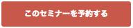 スクリーンショット 2014-09-30 18.07.55
