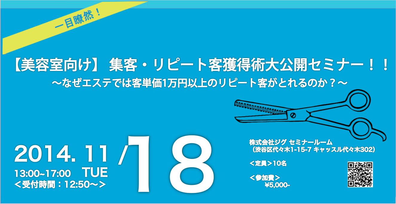 スクリーンショット 2014-09-30 18.14.58