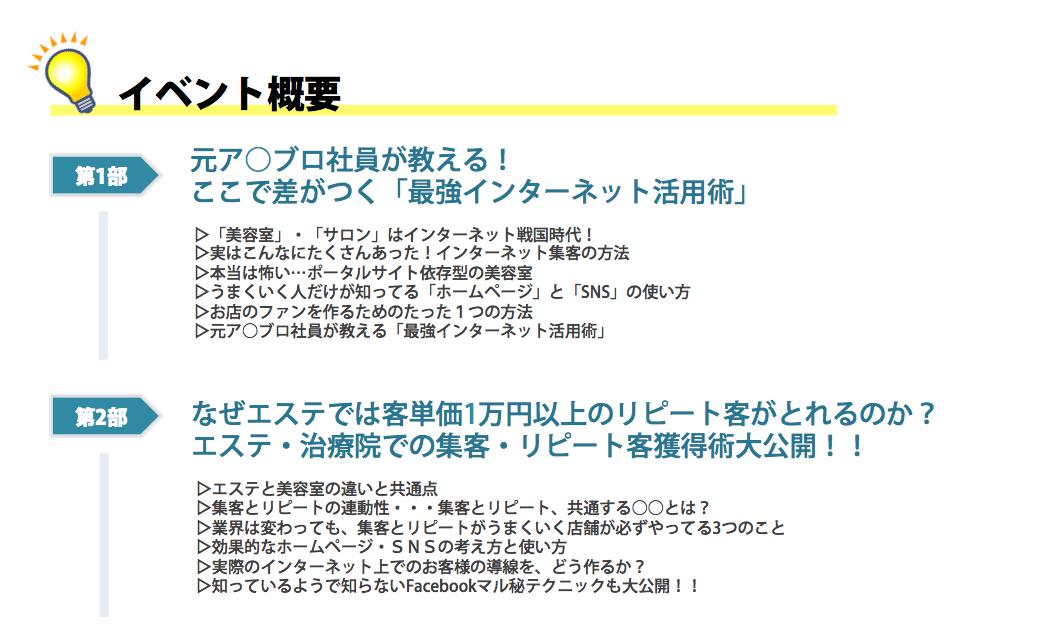 スクリーンショット 2014-10-14 11.30.40