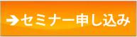 スクリーンショット 2014-10-14 8.29.11