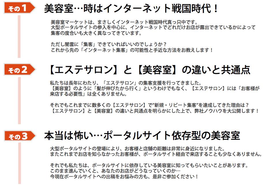 スクリーンショット 2014-10-12 19.23.36