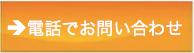 スクリーンショット 2014-10-14 11.20.32