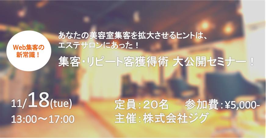 スクリーンショット 2014-10-12 19.43.01
