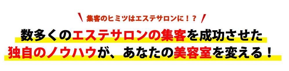 スクリーンショット 2014-10-13 14.43.47