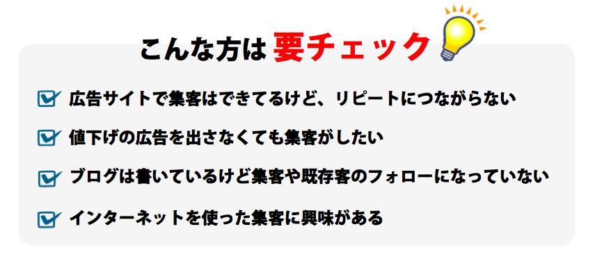 スクリーンショット 2014-10-12 19.07.04