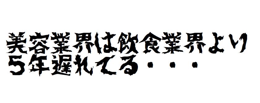 スクリーンショット 2014-12-08 17.28.13