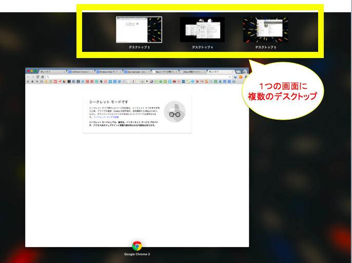 スクリーンショット 2014-12-20 17.06.05