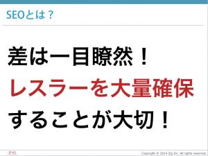 スクリーンショット 2015-01-21 16.11.28